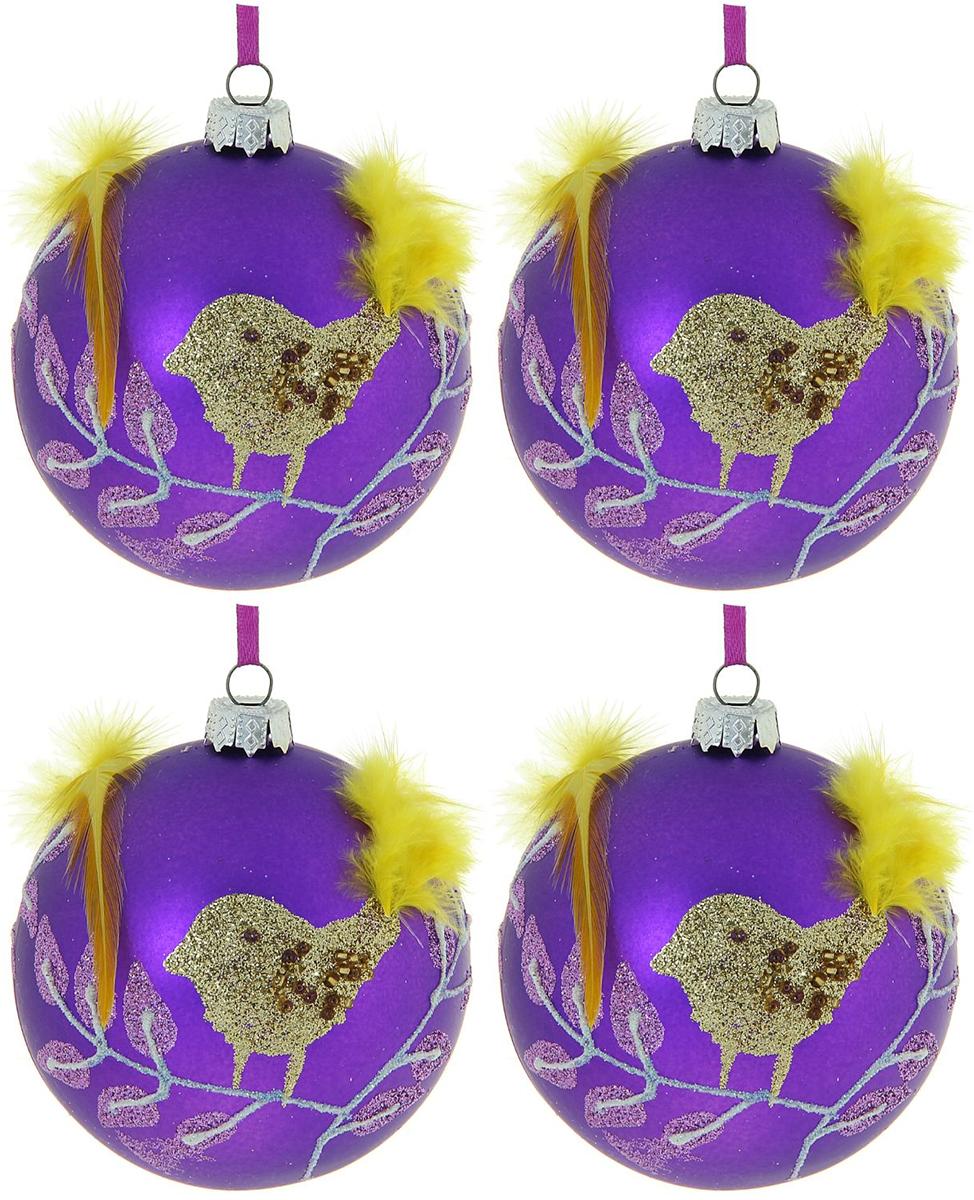 Набор новогодних подвесных украшений Sima-land Новогодние птички, диаметр 7 см, 4 шт813070Набор новогодних подвесных украшений Sima-land изготовлен из пластика. Изделия имеют плотный корпус, поэтому не разобьются при падении.Невозможно представить нашу жизнь без праздников! Новогодние украшения несут в себе волшебство и красоту праздника. Создайте в своем доме атмосферу тепла, веселья и радости, украшая его всей семьей.В наборе 4 украшения.
