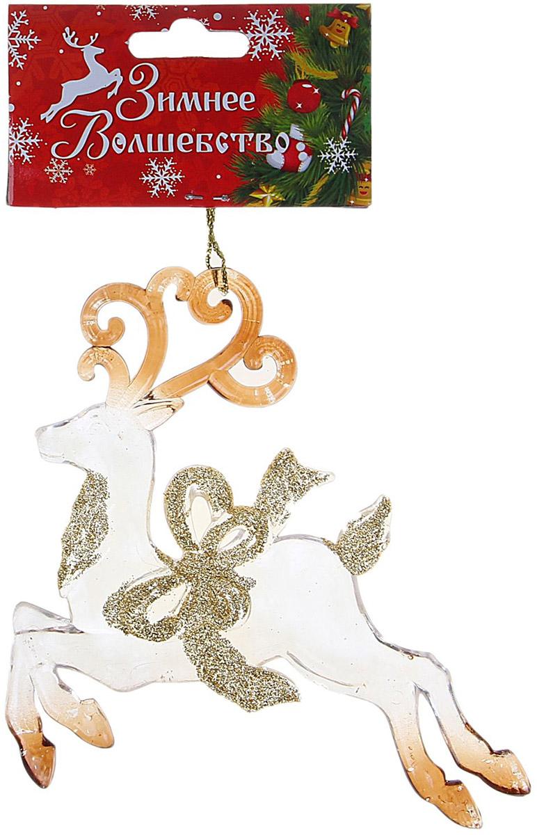 Новогоднее подвесное украшение Sima-land Благородный олень, 12 х 12 см827173Новогоднее украшение Sima-land отлично подойдет для декорации вашего дома и новогодней ели. Елочная игрушка - символ Нового года. Она несет в себе волшебство и красоту праздника. Такое украшение создаст в вашем доме атмосферу праздника, веселья и радости.