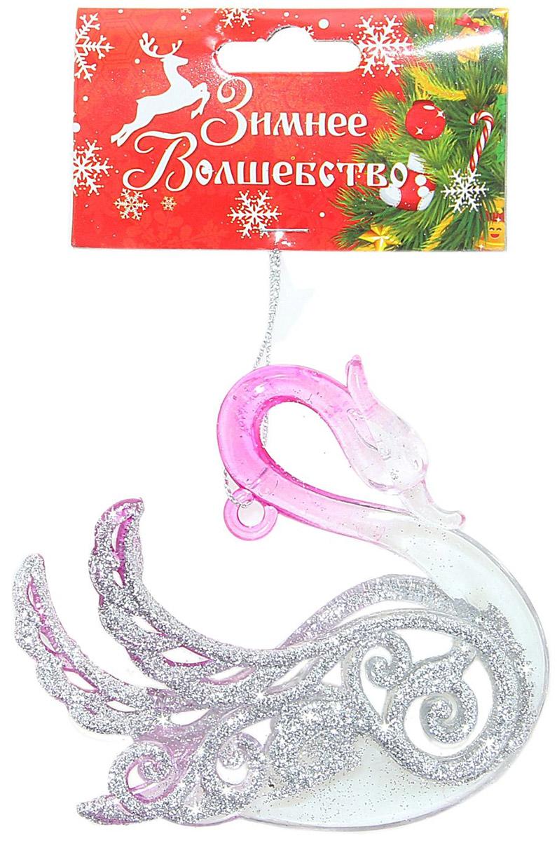 Новогоднее подвесное украшение Sima-land Лебедушка, 10 х 8,5 см новогоднее подвесное украшение sima land дед мороз с елочкой цвет красный 16 х 10 см 718528