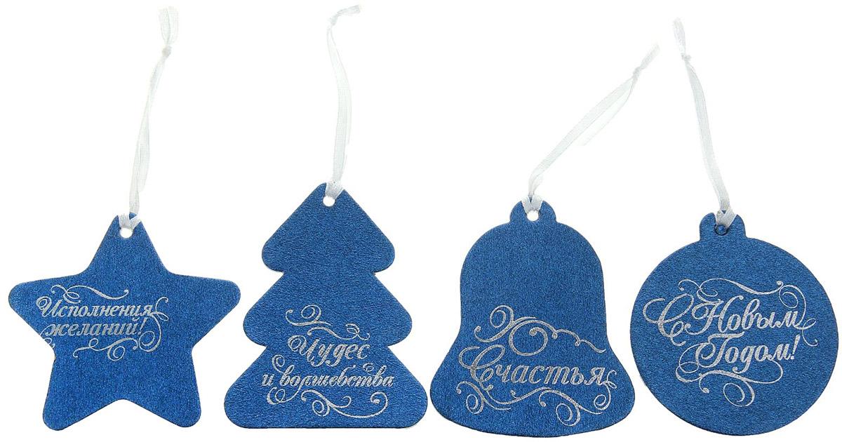Набор новогодних подвесных украшений Sima-land Синяя серия, 7 х 7 см, 4 шт831666Набор новогодних подвесных украшений Sima-land изготовлен из бумаги.Невозможно представить нашу жизнь без праздников! Новогодние украшения несут в себе волшебство и красоту праздника. Создайте в своем доме атмосферу тепла, веселья и радости, украшая его всей семьей.В наборе 4 украшения.