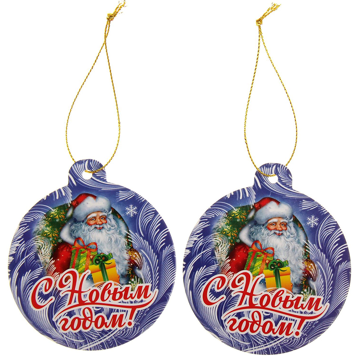Новогоднее подвесное украшение Sima-land С Новым годом, 7 х 8 см, 2 шт новогоднее подвесное украшение sima land шар с новым годом диаметр 8 см 1071908