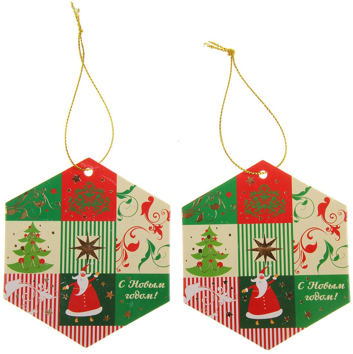 Украшение новогоднее подвесное Sima-land С Новым годом, 8 х 9 см, 2 шт906332Невозможно представить нашу жизнь без праздников! Мы всегда ждём их и предвкушаем, обдумываем, как проведём памятный день, тщательно выбираем подарки и аксессуары, ведь именно они создают и поддерживают торжественный настрой.