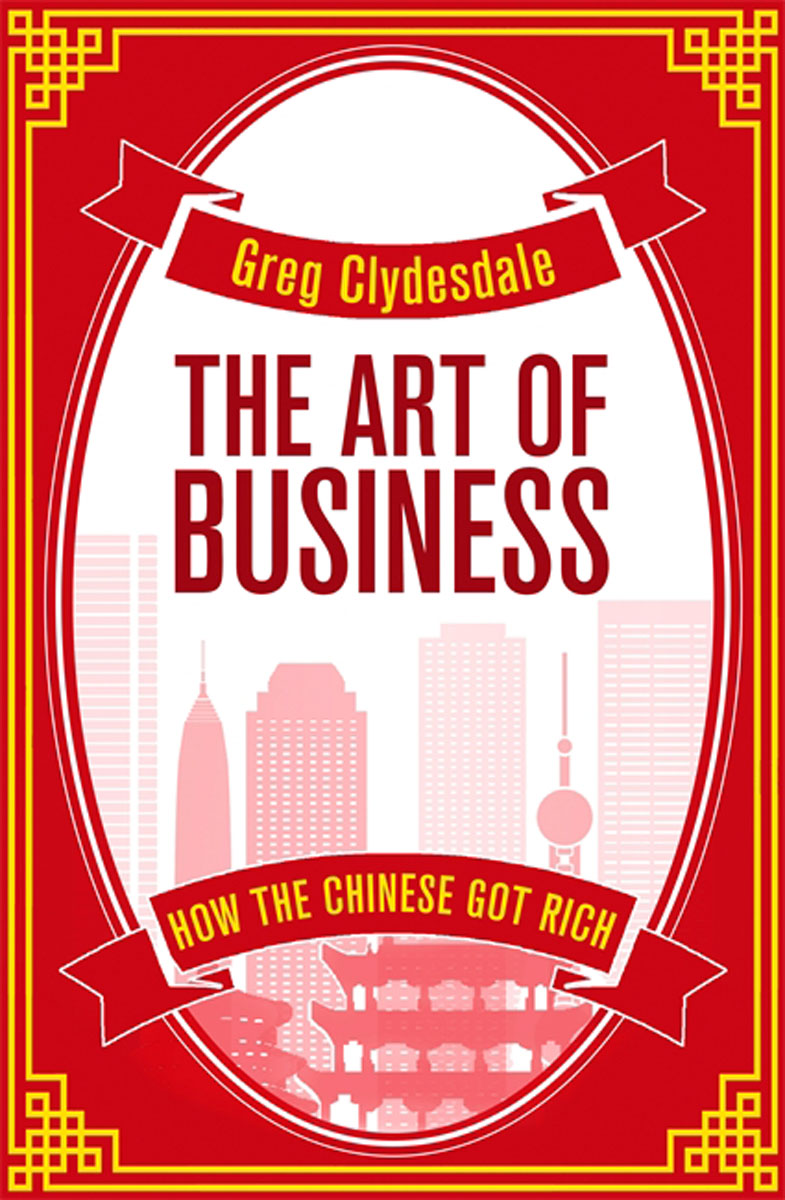 The Art of Business the art of battlefield 1
