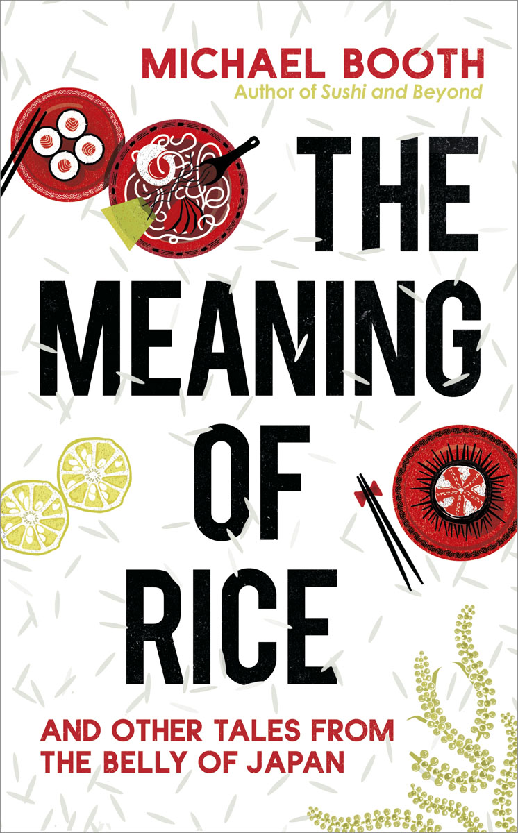 The Meaning of Rice solitude in pursuit of a singular life in a crowded world