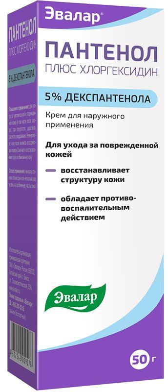 Эвалар Крем 5% Пантенол плюс хлоргексидин, туба 50 г пантенол [panthenol 5