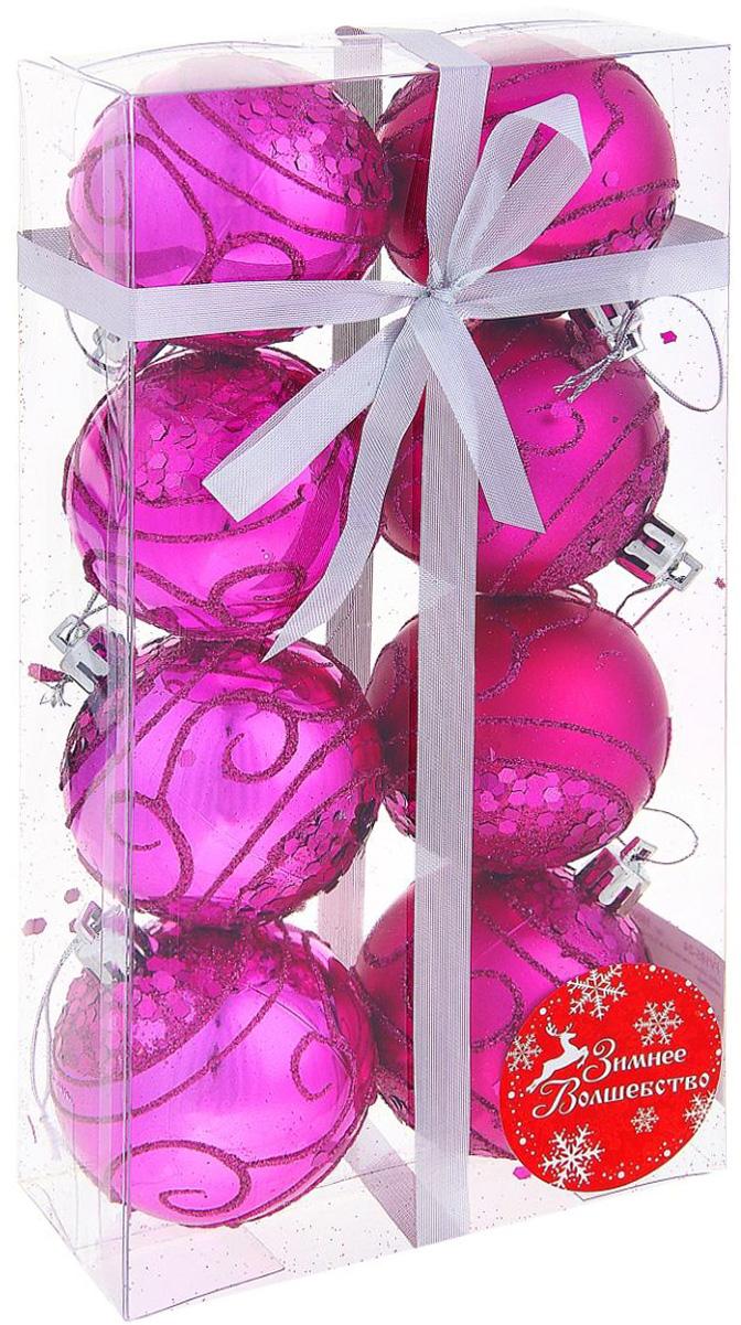 Набор новогодних подвесных украшений Sima-land Узор, диаметр 6 см, 8 шт набор новогодних подвесных украшений sima land рельефный цветок диаметр 8 см 4 шт