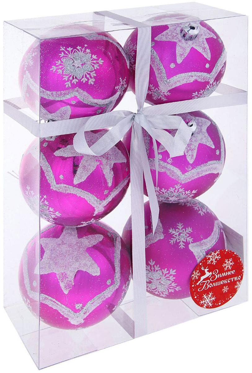 цены Набор новогодних подвесных украшений Sima-land