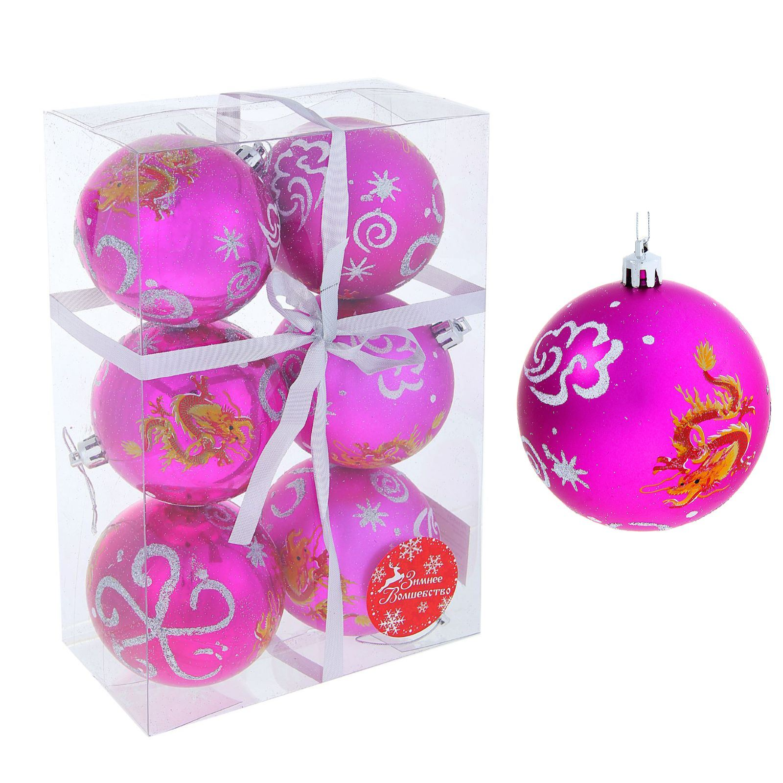 """Набор новогодних подвесных украшений """"Sima-land"""" отлично подойдет для декорации вашего дома и новогодней ели. Украшения оснащены специальными петельками для подвешивания. Елочная игрушка - символ Нового года. Она несет в себе волшебство и красоту праздника. Такое украшение создаст в вашем доме атмосферу праздника, веселья и радости."""