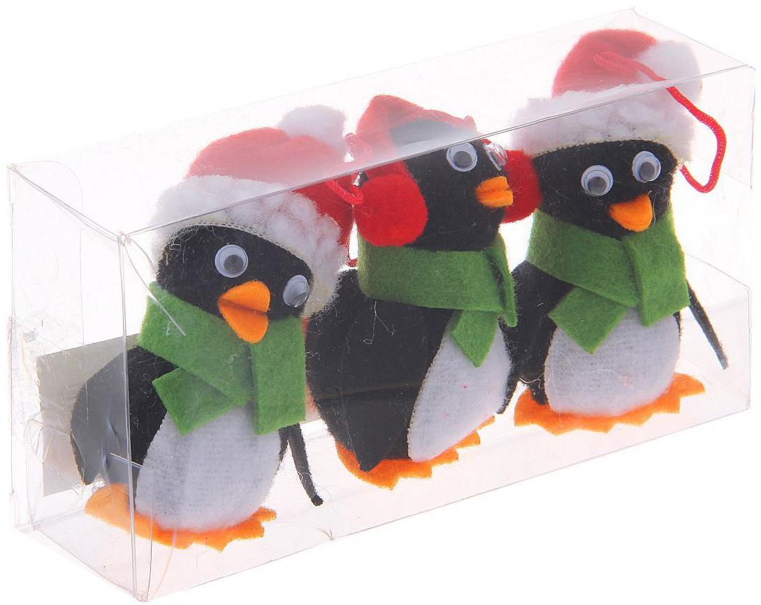 Набор новогодних подвесных украшений Sima-land Пингвинчики, 6 см, 3 шт1060653Невозможно представить нашу жизнь без праздников! Мы всегда ждём их и предвкушаем, обдумываем, как проведём памятный день, тщательно выбираем подарки и аксессуары, ведь именно они создают и поддерживают торжественный настрой.