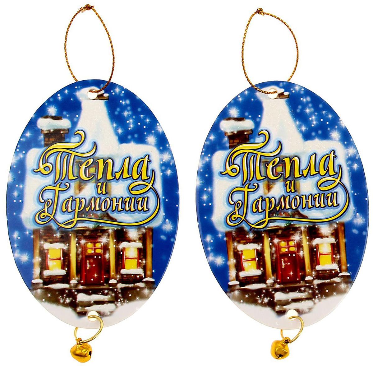 Набор новогодних подвесных украшений Sima-land Тепла и гармонии, 9 см, 2 шт