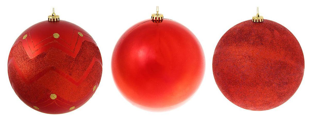 Набор новогодних подвесных украшений Sima-land, диаметр 20 см, 3 шт1107530Набор новогодних подвесных украшений Sima-land отлично подойдет для декорации вашего дома и новогодней ели. С помощью специальной петельки украшение можно повесить в любом понравившемся вам месте. Но, конечно, удачнее всего оно будет смотреться на праздничной елке. Елочная игрушка - символ Нового года. Она несет в себе волшебство и красоту праздника. Создайте в своем доме атмосферу веселья и радости, украшая новогоднюю елку нарядными игрушками, которые будут из года в год накапливать теплоту воспоминаний.