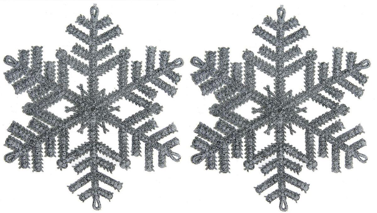 Украшение новогоднее елочное Sima-land Снежинка, 16 см, 2 шт1113527Невозможно представить нашу жизнь без праздников! Мы всегда ждём их и предвкушаем, обдумываем, как проведём памятный день, тщательно выбираем подарки и аксессуары, ведь именно они создают и поддерживают торжественный настрой.
