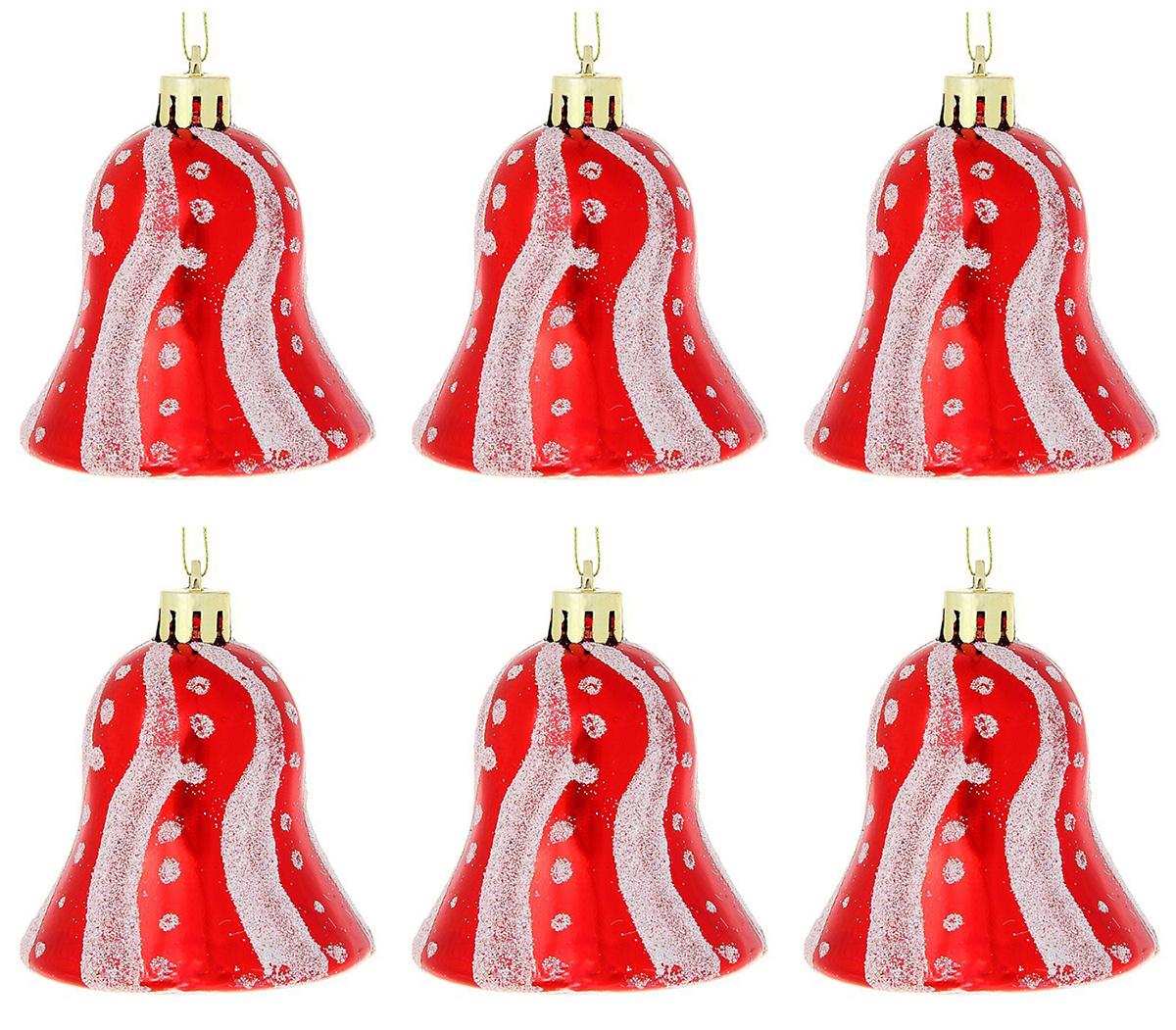 Новогоднее подвесное украшение Sima-land Колокольчик. Волна, 5,5 см, 6 шт1116492Новогоднее украшение Sima-land отлично подойдет для декорации вашего дома и новогодней ели. Елочная игрушка - символ Нового года. Она несет в себе волшебство и красоту праздника. Такое украшение создаст в вашем доме атмосферу праздника, веселья и радости.