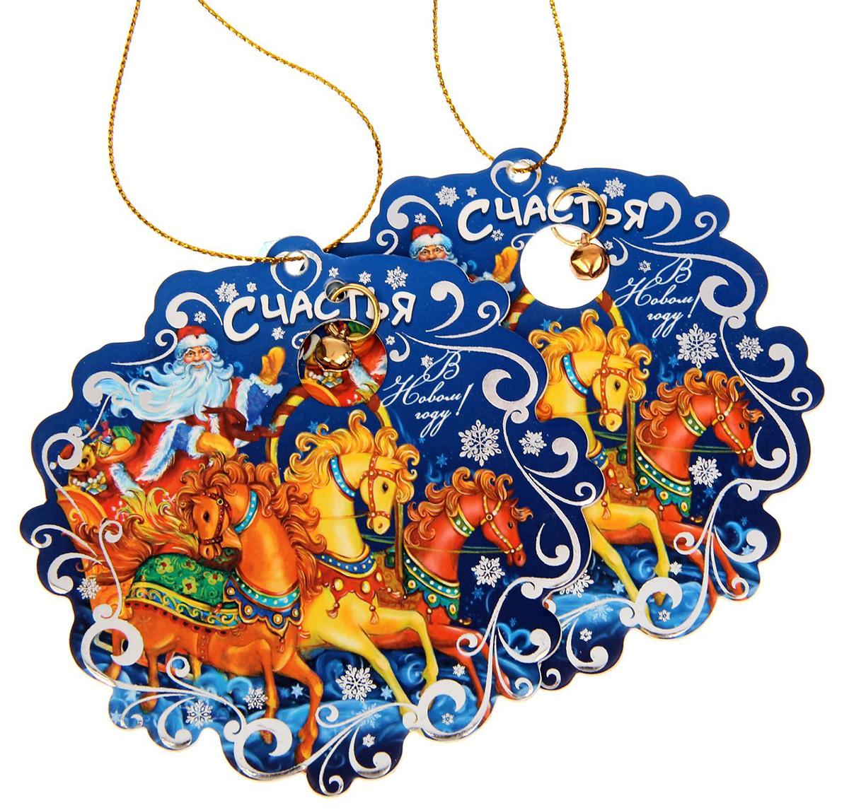 Новогоднее подвесное украшение Sima-land Счастья в Новом году, 9,3 х 9 см, 2 шт1305173Новогоднее украшение Sima-land отлично подойдет для декорации вашего дома и новогодней ели.Елочная игрушка - символ Нового года. Она несет в себе волшебство и красоту праздника. Такое украшение создаст в вашем доме атмосферу праздника, веселья и радости.