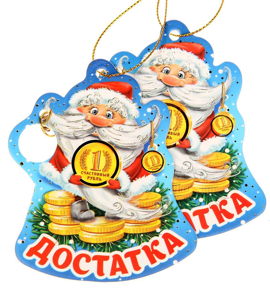 Новогоднее подвесное украшение Sima-land Достатка, 6,7 х 8,5 см, 2 шт1305174Новогоднее украшение Sima-land отлично подойдет для декорации вашего дома и новогодней ели.Елочная игрушка - символ Нового года. Она несет в себе волшебство и красоту праздника. Такое украшение создаст в вашем доме атмосферу праздника, веселья и радости.