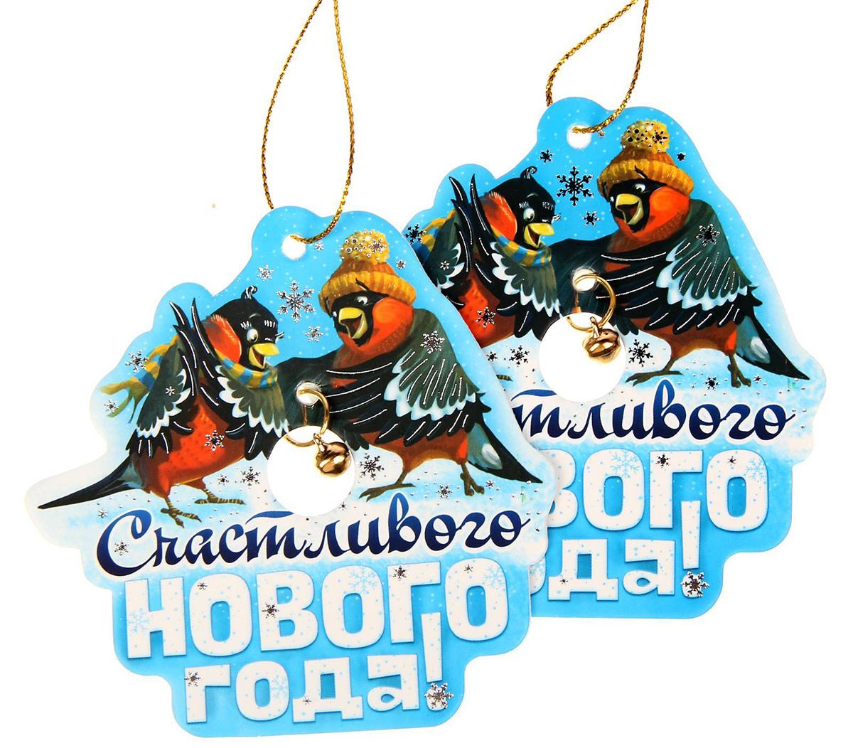 Новогоднее подвесное украшение Sima-land Счастливого Нового года, 8,9 х 8,7 см, 2 шт1305177Новогоднее украшение Sima-land отлично подойдет для декорации вашего дома и новогодней ели.Елочная игрушка - символ Нового года. Она несет в себе волшебство и красоту праздника. Такое украшение создаст в вашем доме атмосферу праздника, веселья и радости.