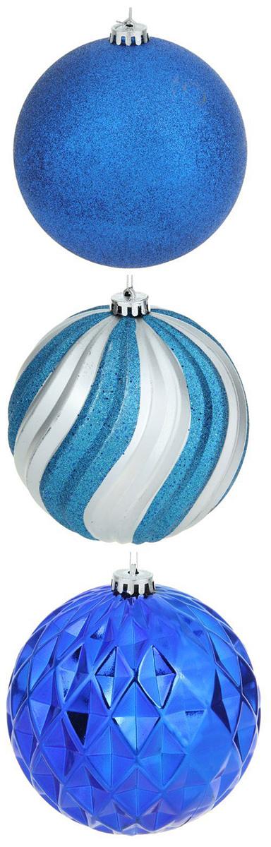 Набор новогодних подвесных украшений Sima-land Синее ассорти, диаметр 15 см, 3 шт кармашки на стену для бани sima land банные мелочи цвет белый 3 шт