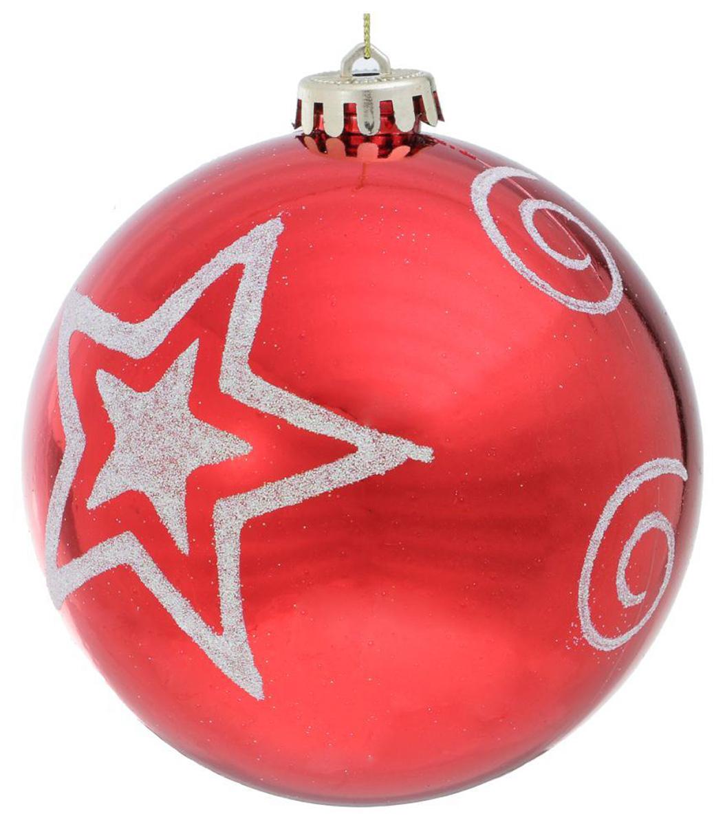 Новогоднее подвесное украшение Sima-land Звезда. Завиток, диаметр 12 см новогоднее подвесное украшение sima land зимний узор диаметр 8 см