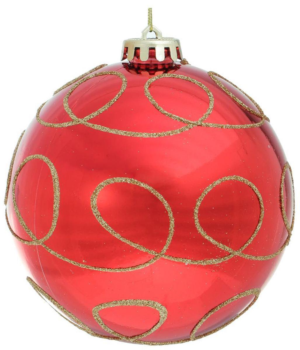 Новогоднее подвесное украшение Sima-land Кружева, диаметр 12 см1307048Новогоднее украшение Sima-land отлично подойдет для декорации вашего дома и новогодней ели. Елочная игрушка - символ Нового года. Она несет в себе волшебство и красоту праздника. Такое украшение создаст в вашем доме атмосферу праздника, веселья и радости.