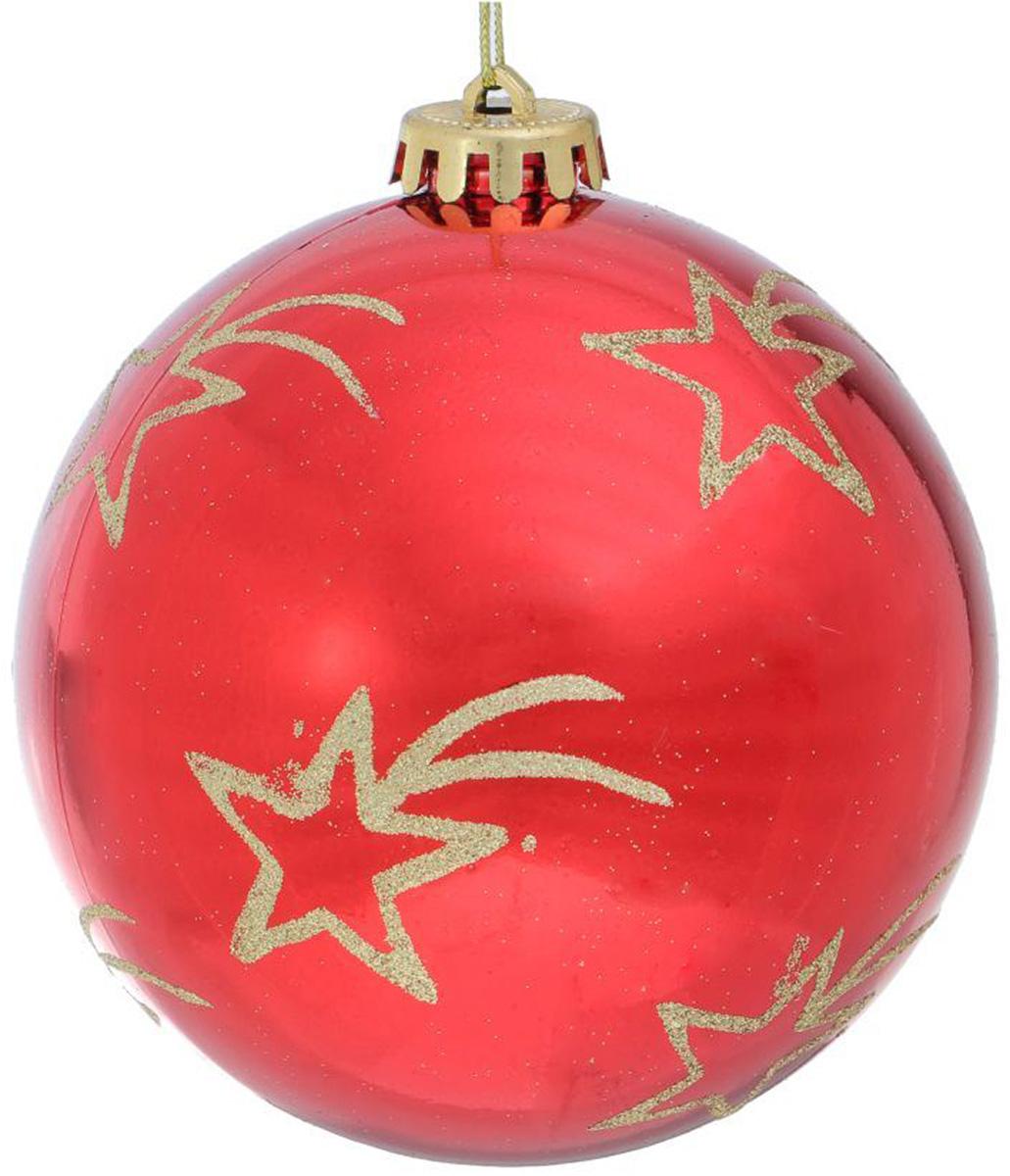Новогоднее подвесное украшение Sima-land Комета, диаметр 12 см1307049Новогоднее украшение Sima-land отлично подойдет для декорации вашего дома и новогодней ели. Елочная игрушка - символ Нового года. Она несет в себе волшебство и красоту праздника. Такое украшение создаст в вашем доме атмосферу праздника, веселья и радости.