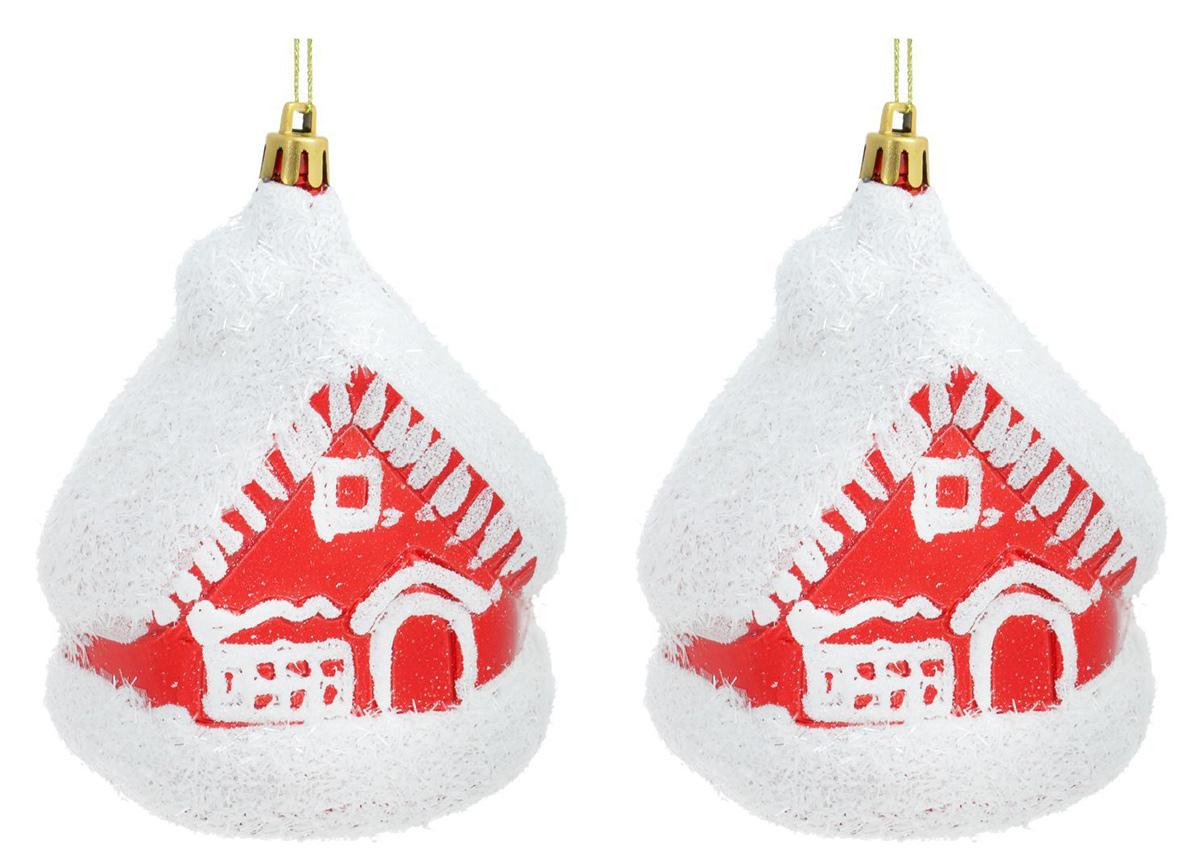 Новогоднее подвесное украшение Sima-land Домик, цвет: красный, 11 х 8 см, 2 шт1307105Новогоднее украшение Sima-land отлично подойдет для декорации вашего дома и новогодней ели. Елочная игрушка - символ Нового года. Она несет в себе волшебство и красоту праздника. Такое украшение создаст в вашем доме атмосферу праздника, веселья и радости.