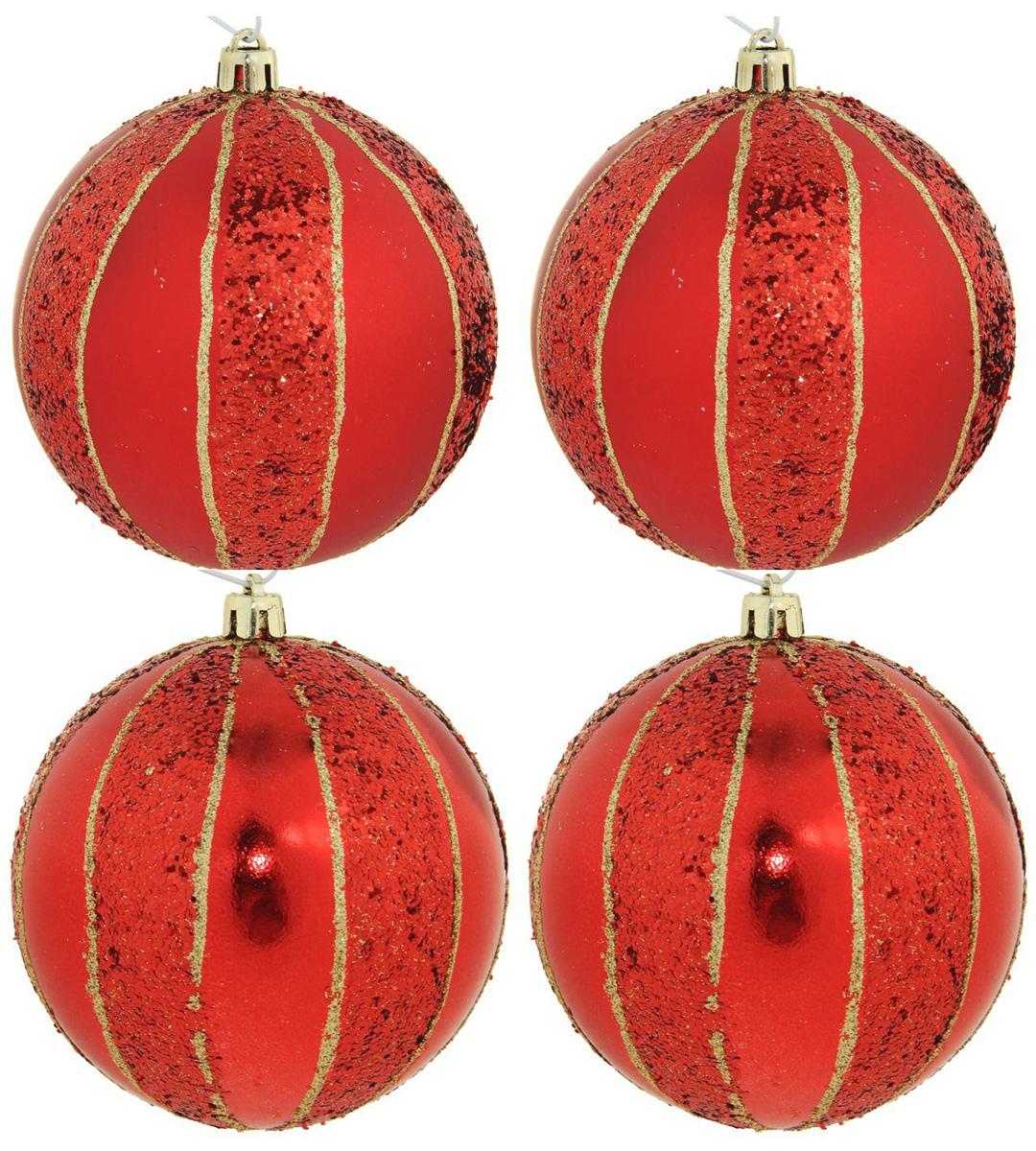 Набор новогодних подвесных украшений Sima-land Ободок, цвет: красный, диаметр 10 см, 4 шт1309463Набор новогодних подвесных украшений Sima-land отлично подойдет для декорации вашего дома и новогодней ели. С помощью специальной петельки украшение можно повесить в любом понравившемся вам месте. Но, конечно, удачнее всего оно будет смотреться на праздничной елке. Елочная игрушка - символ Нового года. Она несет в себе волшебство и красоту праздника. Создайте в своем доме атмосферу веселья и радости, украшая новогоднюю елку нарядными игрушками, которые будут из года в год накапливать теплоту воспоминаний.