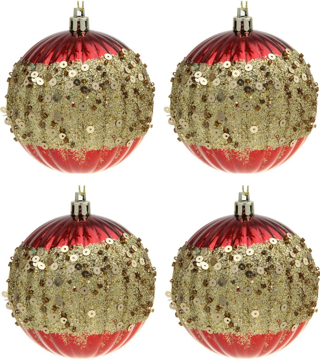 Набор новогодних подвесных украшений Sima-land Сумерки, цвет: красный, золотистый, диаметр 8 см, 4 шт1310215Невозможно представить нашу жизнь без праздников! Мы всегда ждём их и предвкушаем, обдумываем, как проведём памятный день, тщательно выбираем подарки и аксессуары, ведь именно они создают и поддерживают торжественный настрой.
