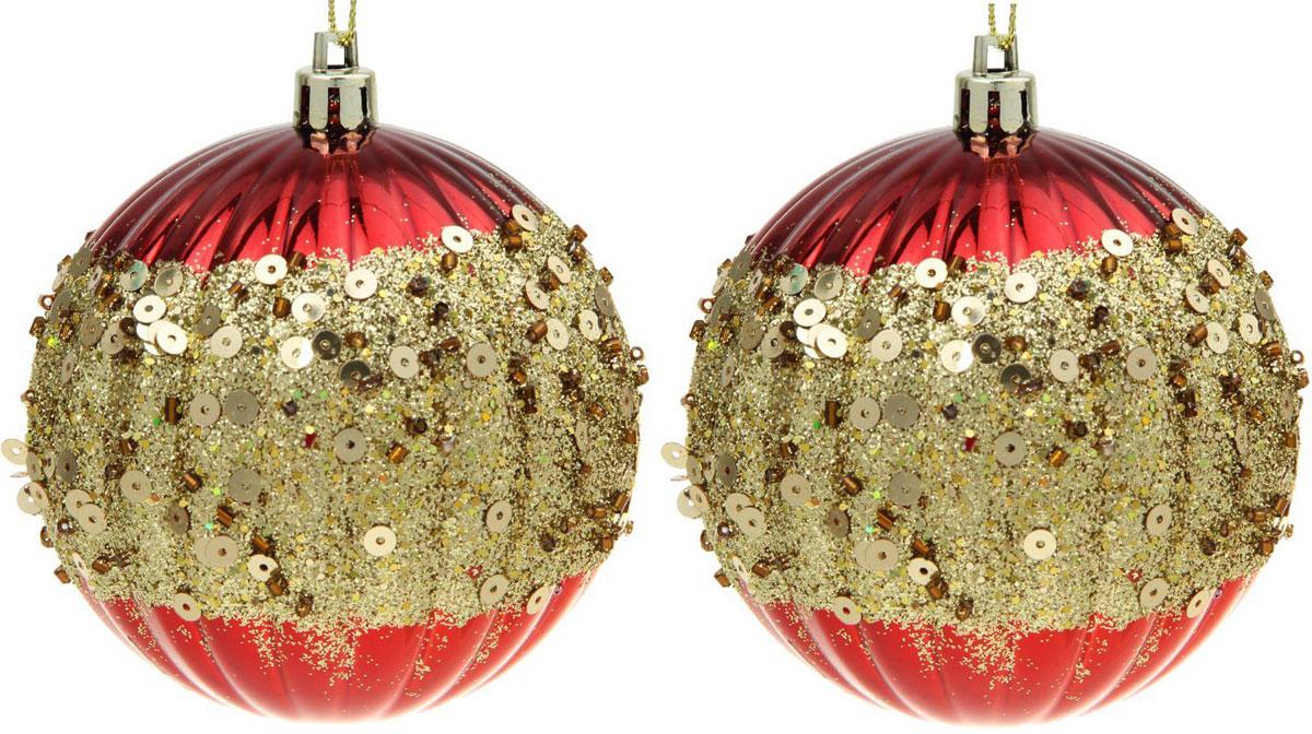 Набор новогодних подвесных украшений Sima-land Сумерки, диаметр 8 см, 2 шт1310220Набор новогодних подвесных украшений Sima-land изготовлен из пластика. Изделия имеют плотный корпус, поэтому не разобьются при падении.Невозможно представить нашу жизнь без праздников! Новогодние украшения несут в себе волшебство и красоту праздника. Создайте в своем доме атмосферу тепла, веселья и радости, украшая его всей семьей.В наборе 2 украшения.