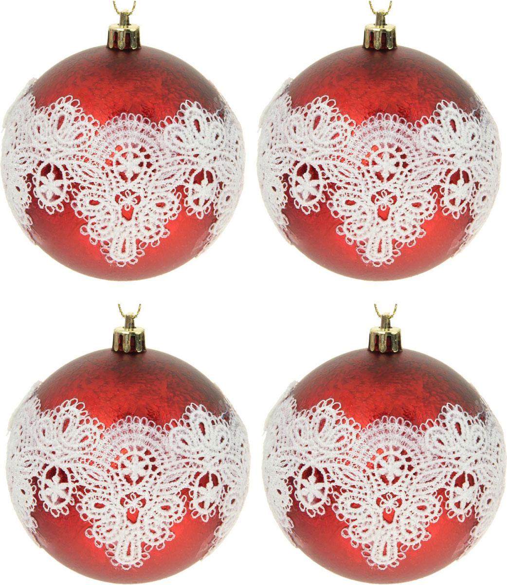 Набор новогодних подвесных украшений Sima-land Кружева, диаметр 8 см, 4 шт набор новогодних подвесных украшений sima land рельефный цветок диаметр 8 см 4 шт
