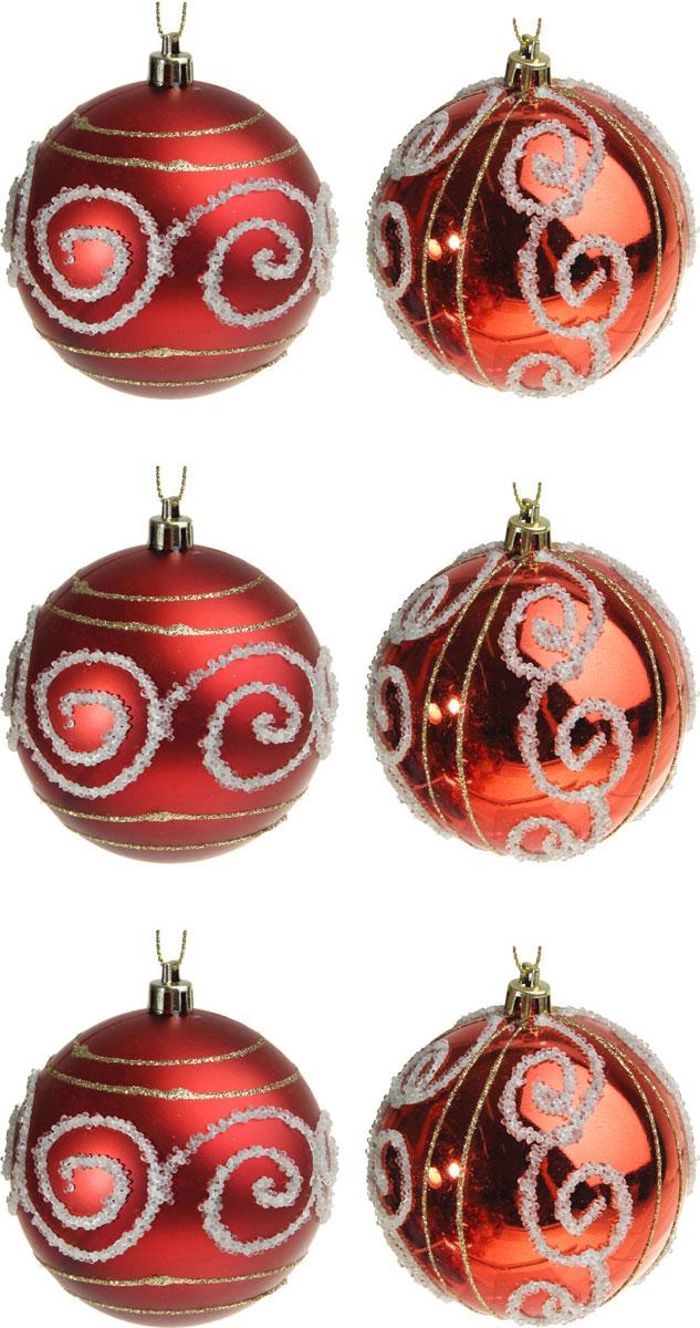 Набор новогодних подвесных украшений Sima-land Красный зимний декор, диаметр 8 см, 6 шт свеча ароматизированная sima land лимон на подставке высота 6 см