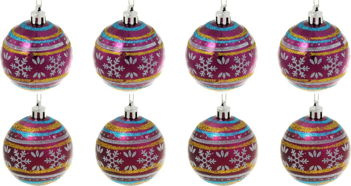Набор новогодних подвесных украшений Sima-land Лапландия, диаметр 6 см, 8 шт набор новогодних подвесных украшений sima land рельефный цветок диаметр 8 см 4 шт
