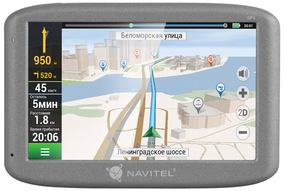 Navitel E500, Grey автомобильный навигатор