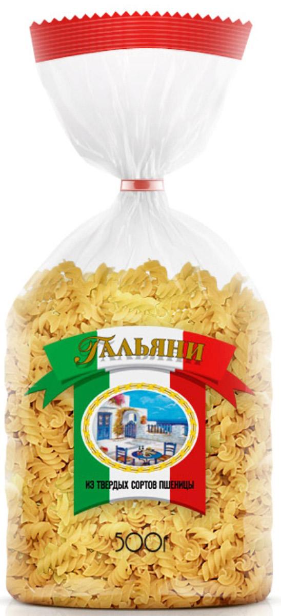 Гальяни пружинки, 500 г maltagliati filini паутинка макароны 500 г