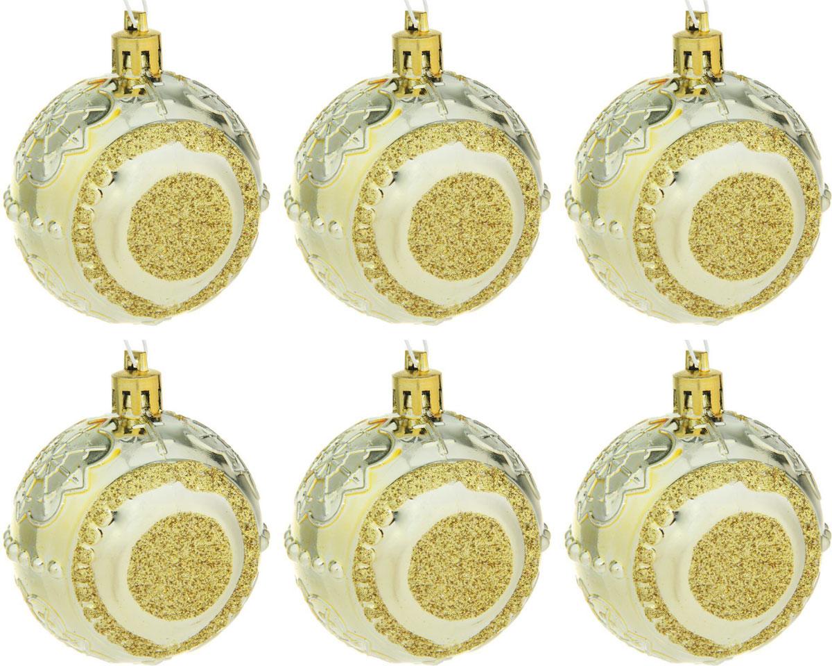 Набор новогодних подвесных украшений Sima-land Солнечный, диаметр 6 см, 6 шт свеча ароматизированная sima land лимон на подставке высота 6 см