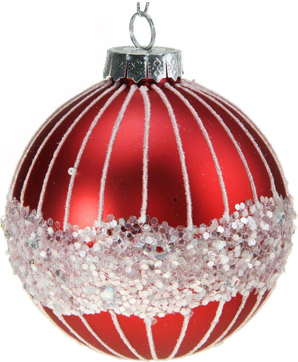 Новогоднее подвесное украшение Sima-land Обрамление, диаметр 10 см1346621Новогоднее украшение Sima-land отлично подойдет для декорации вашего дома и новогодней ели. Елочная игрушка - символ Нового года. Она несет в себе волшебство и красоту праздника. Такое украшение создаст в вашем доме атмосферу праздника, веселья и радости.
