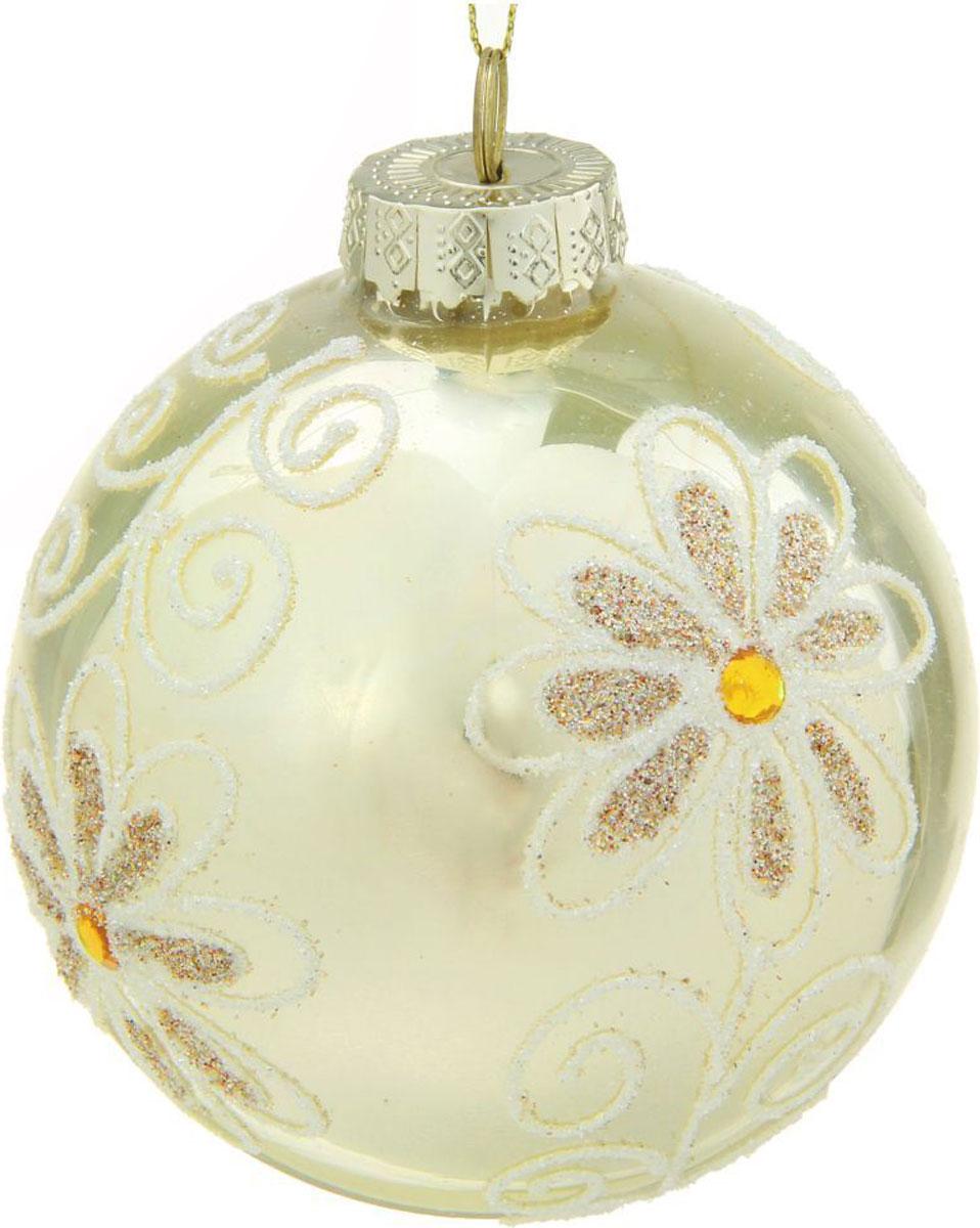 Новогоднее подвесное украшение Sima-land Цветок, диаметр 10 см. 13466241346624Новогоднее украшение Sima-land отлично подойдет для декорации вашего дома и новогодней ели. Елочная игрушка - символ Нового года. Она несет в себе волшебство и красоту праздника. Такое украшение создаст в вашем доме атмосферу праздника, веселья и радости.