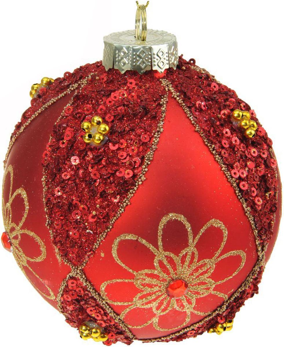 Новогоднее подвесное украшение Sima-land Цветок, диаметр 10 см. 13466271346627Новогоднее украшение Sima-land отлично подойдет для декорации вашего дома и новогодней ели. Елочная игрушка - символ Нового года. Она несет в себе волшебство и красоту праздника. Такое украшение создаст в вашем доме атмосферу праздника, веселья и радости.