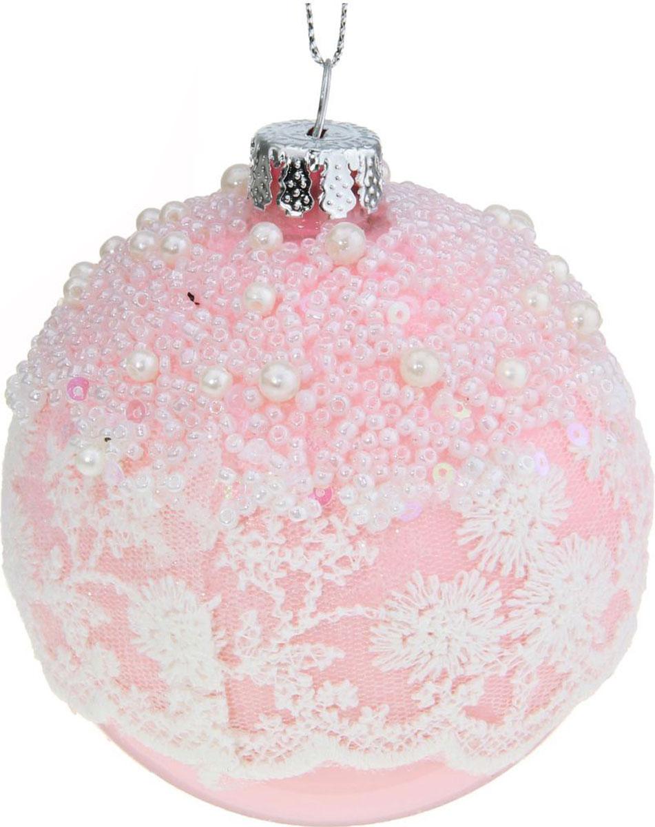 Новогоднее подвесное украшение Sima-land Кружева, диаметр 8 см