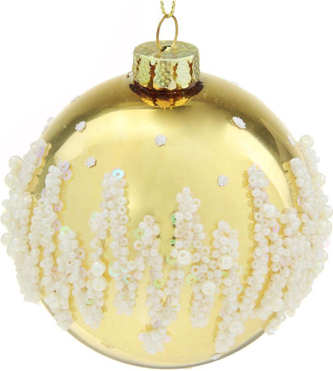 Новогоднее подвесное украшение Sima-land Зигзаг, цвет: золотистый, диаметр 8 см1346651Новогоднее украшение Sima-land отлично подойдет для декорации вашего дома и новогодней ели. Елочная игрушка - символ Нового года. Она несет в себе волшебство и красоту праздника. Такое украшение создаст в вашем доме атмосферу праздника, веселья и радости.