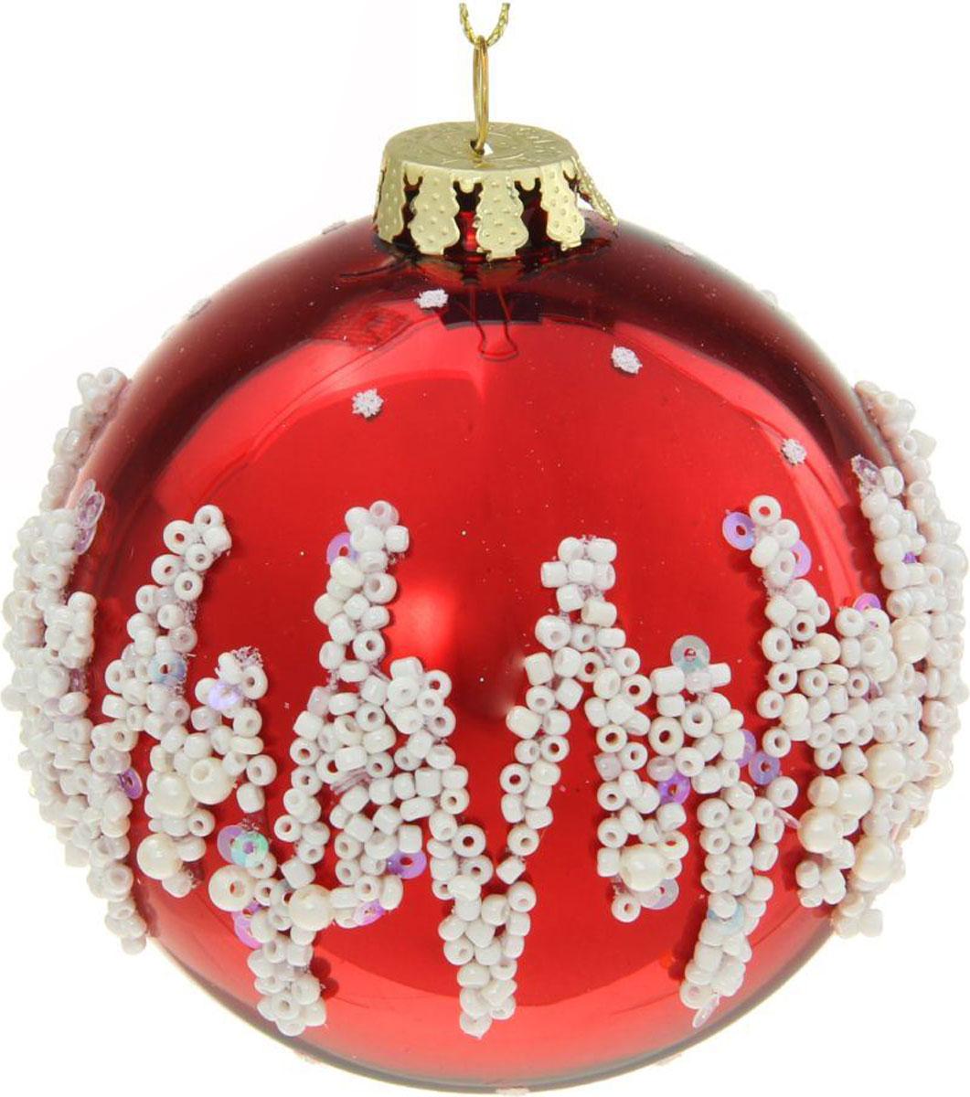 Новогоднее подвесное украшение Sima-land Зигзаг, цвет: красный, диаметр 8 см1346652Новогоднее украшение Sima-land отлично подойдет для декорации вашего дома и новогодней ели. Елочная игрушка - символ Нового года. Она несет в себе волшебство и красоту праздника. Такое украшение создаст в вашем доме атмосферу праздника, веселья и радости.