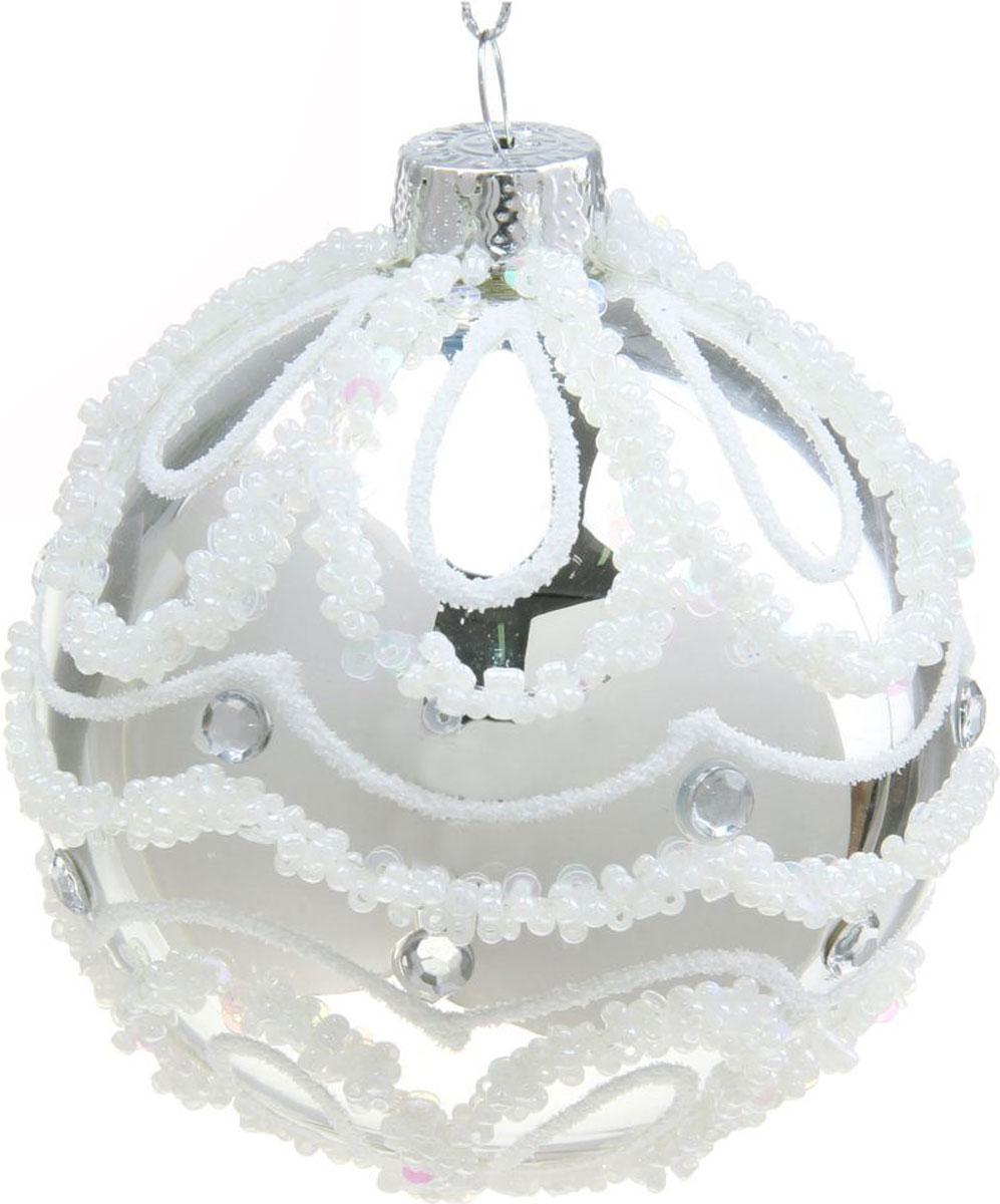 Новогоднее подвесное украшение Sima-land Волна, цвет: серебристый, диаметр 8 см1346653Новогоднее украшение Sima-land отлично подойдет для декорации вашего дома и новогодней ели. Елочная игрушка - символ Нового года. Она несет в себе волшебство и красоту праздника. Такое украшение создаст в вашем доме атмосферу праздника, веселья и радости.