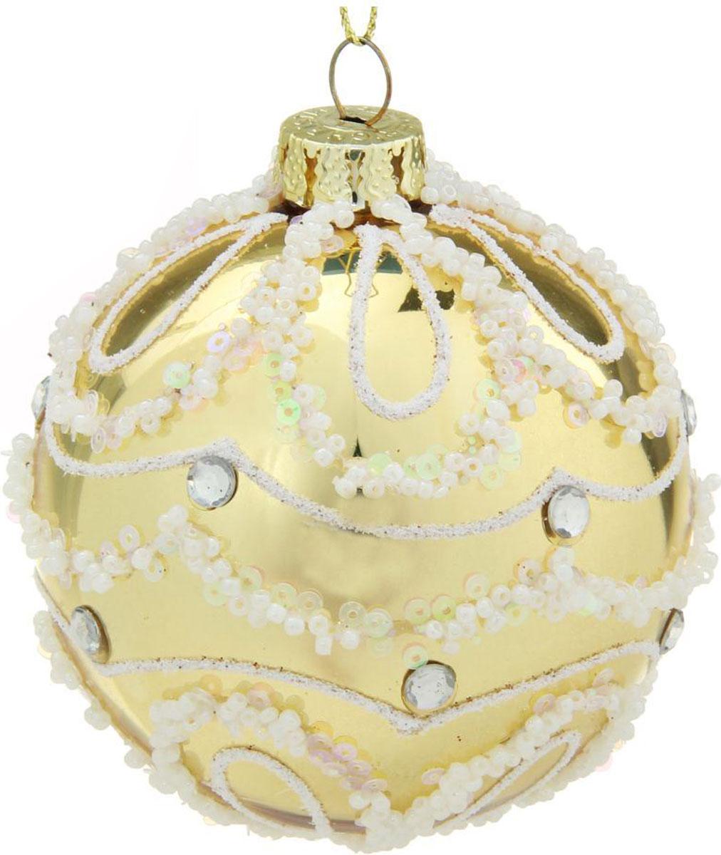 Новогоднее подвесное украшение Sima-land Волна, цвет: золотистый, диаметр 8 см1346654Новогоднее украшение Sima-land отлично подойдет для декорации вашего дома и новогодней ели. Елочная игрушка - символ Нового года. Она несет в себе волшебство и красоту праздника. Такое украшение создаст в вашем доме атмосферу праздника, веселья и радости.