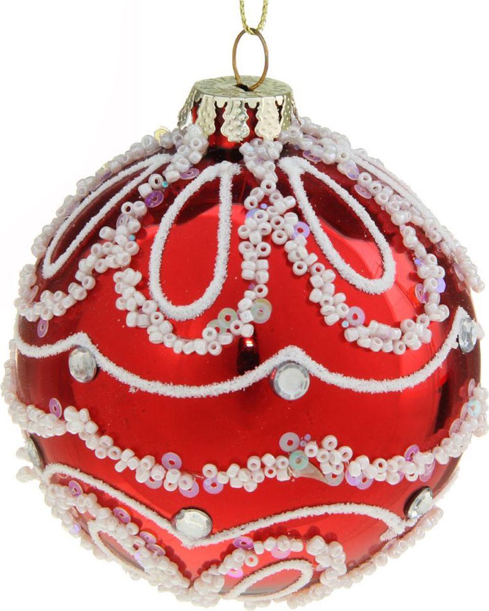 Новогоднее подвесное украшение Sima-land Волна, цвет: красный, диаметр 8 см1346655Новогоднее украшение Sima-land отлично подойдет для декорации вашего дома и новогодней ели. Елочная игрушка - символ Нового года. Она несет в себе волшебство и красоту праздника. Такое украшение создаст в вашем доме атмосферу праздника, веселья и радости.