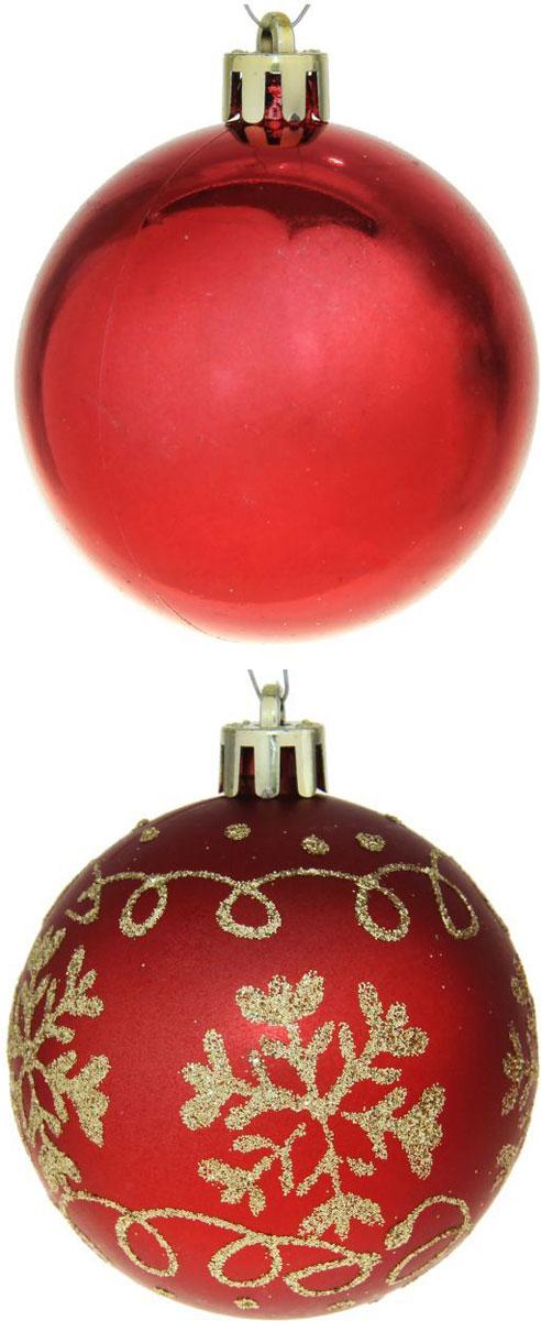 Набор новогодних подвесных украшений Sima-land Красное ассорти. Снежинка, завиток, 24 шт1346687Набор новогодних подвесных украшений Sima-land изготовлен из пластика. Изделия имеют плотный корпус, поэтому не разобьются при падении.Невозможно представить нашу жизнь без праздников! Новогодние украшения несут в себе волшебство и красоту праздника. Создайте в своем доме атмосферу тепла, веселья и радости, украшая его всей семьей.В наборе 24 украшения.