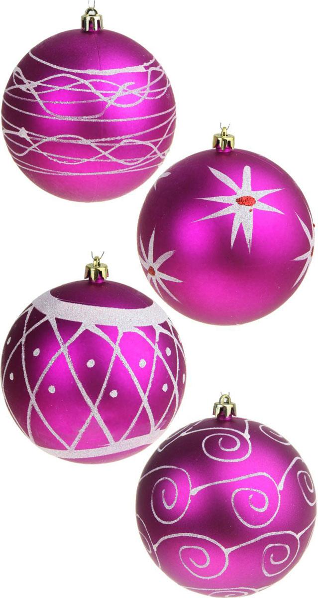 Набор новогодних подвесных украшений Sima-land Узоры, диаметр 10 см, 4 шт. 13467031346703Невозможно представить нашу жизнь без праздников! Мы всегда ждём их и предвкушаем, обдумываем, как проведём памятный день, тщательно выбираем подарки и аксессуары, ведь именно они создают и поддерживают торжественный настрой.