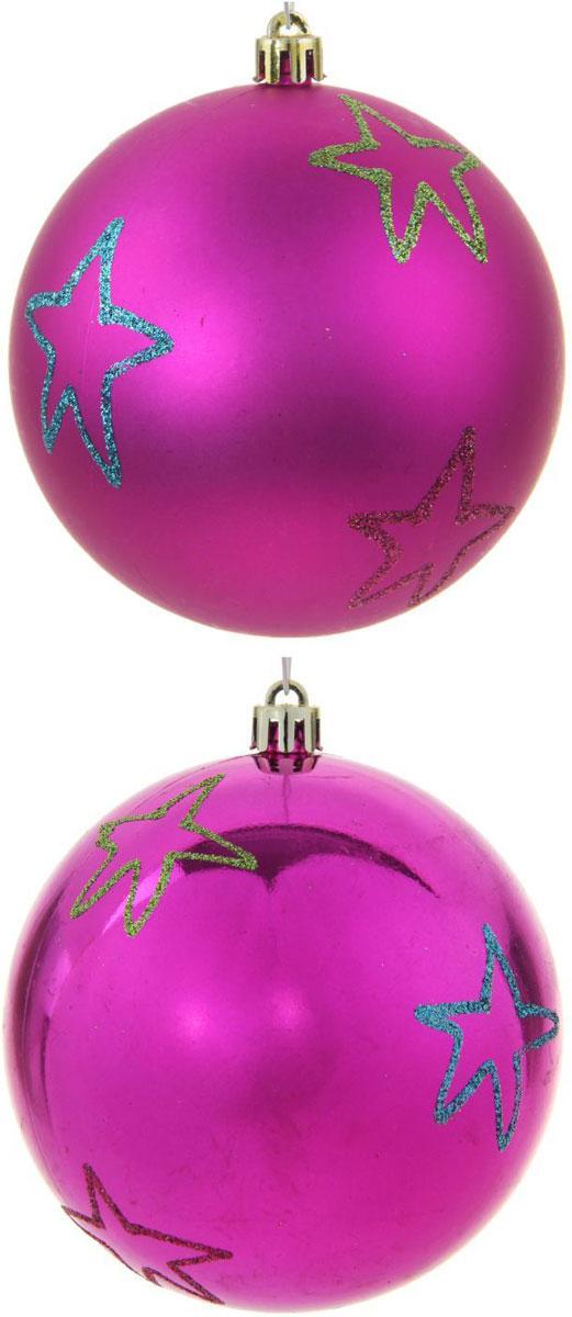 Набор новогодних подвесных украшений Sima-land Звезды, диаметр 9,5 см, 2 шт1346705Набор новогодних подвесных украшений Sima-land изготовлен из пластика. Изделия имеют плотный корпус, поэтому не разобьются при падении.Невозможно представить нашу жизнь без праздников! Новогодние украшения несут в себе волшебство и красоту праздника. Создайте в своем доме атмосферу тепла, веселья и радости, украшая его всей семьей.В наборе 2 украшения.