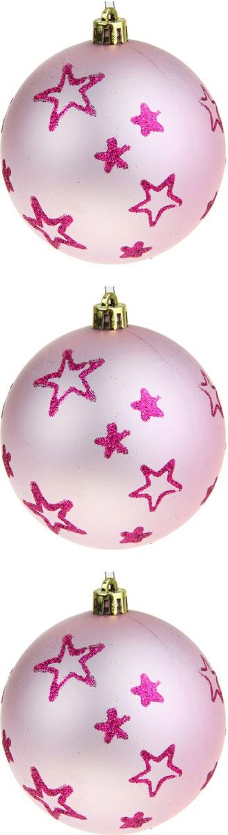 Набор новогодних подвесных украшений Sima-land Звезды, цвет: розовый, диаметр 7,5 см, 3 шт1346707Набор новогодних подвесных украшений Sima-land изготовлен из пластика. Изделия имеют плотный корпус, поэтому не разобьются при падении.Невозможно представить нашу жизнь без праздников! Новогодние украшения несут в себе волшебство и красоту праздника. Создайте в своем доме атмосферу тепла, веселья и радости, украшая его всей семьей.В наборе 3 украшения.