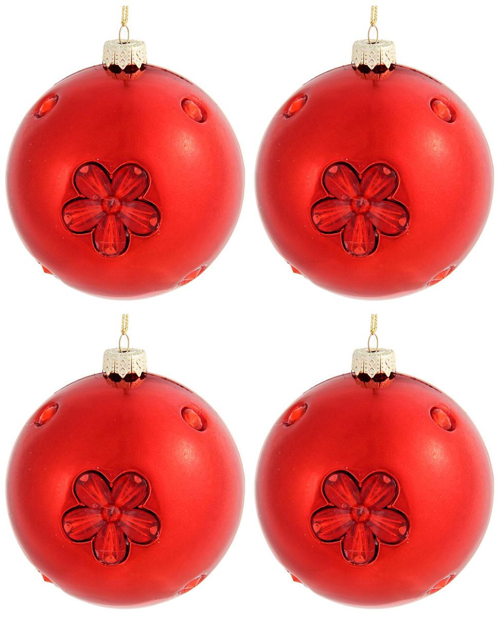 Набор новогодних подвесных украшений Sima-land Рельефный цветок, диаметр 8 см, 4 шт набор новогодних подвесных украшений sima land рельефный цветок диаметр 8 см 4 шт