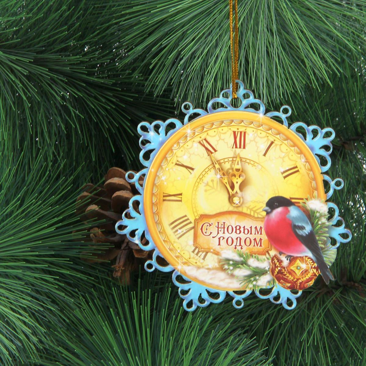 Новогоднее подвесное украшение Sima-land С Новым годом, 9 х 9 см новогоднее подвесное украшение sima land шар с новым годом диаметр 8 см 1071908