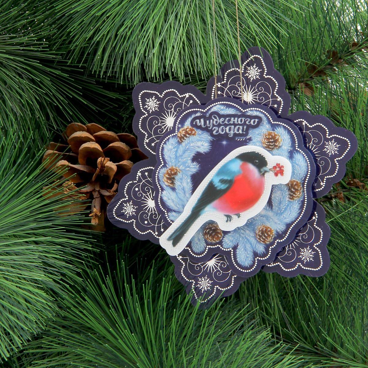 Новогоднее подвесное украшение Sima-land Чудесного года, 9,3 х 10,6 см1364353Новогоднее украшение Sima-land отлично подойдет для декорации вашего дома и новогодней ели.Елочная игрушка - символ Нового года. Она несет в себе волшебство и красоту праздника. Такое украшение создаст в вашем доме атмосферу праздника, веселья и радости.